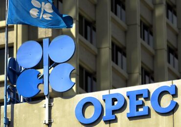 OPEC Says Iraqi Oil Facilities Secure, Production Continuing