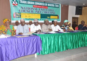 TUC Kicks Against Plan To Pay N20, 000 To Unemployed Youths